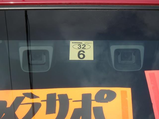 エネチャージ ハイブリッド 全方位モニター デュアルカメラ(7枚目)
