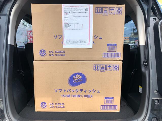 レーダーブレーキ キセノン パドルシフト シートヒーター(3枚目)