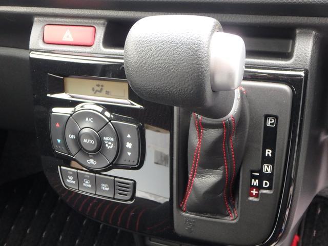 レーダーブレーキ キセノン パドルシフト シートヒーター(29枚目)