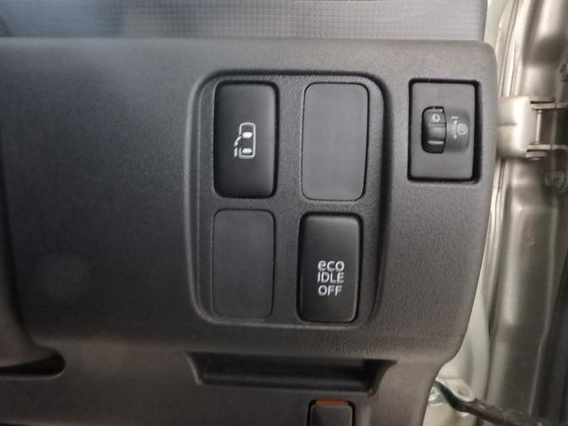 Gスペシャル ワンオーナー パワースライドドア エコアイドル車(22枚目)