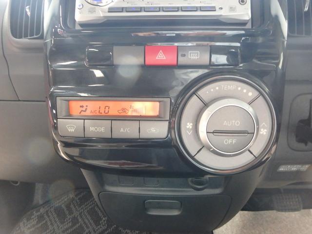 Gスペシャル ワンオーナー パワースライドドア エコアイドル車(26枚目)