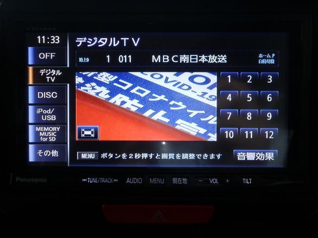 G 両側パワースライドドア ナビTV バックモニター ハンズフリー 革ハン(25枚目)