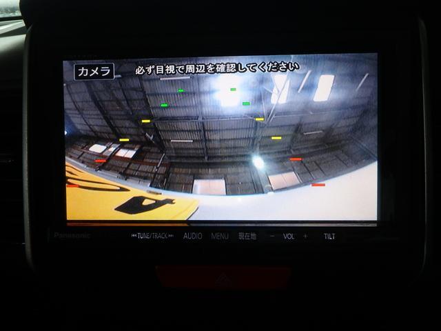G 両側パワースライドドア ナビTV バックモニター ハンズフリー 革ハン(26枚目)