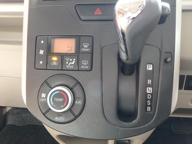 X SA 衝突軽減ブレーキ パワースライドドア ワンオーナー(25枚目)