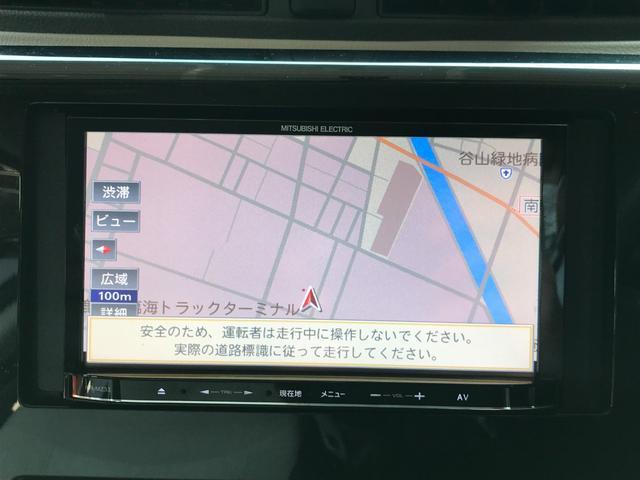 E ナビTV ETC Bluetooth(23枚目)
