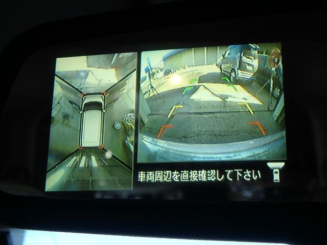 X アラウンドビューモニター パワースライドドア レザー調シートカバー ナビTV BT(27枚目)