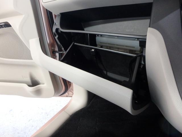 X アラウンドビューモニター パワースライドドア レザー調シートカバー ナビTV BT(30枚目)