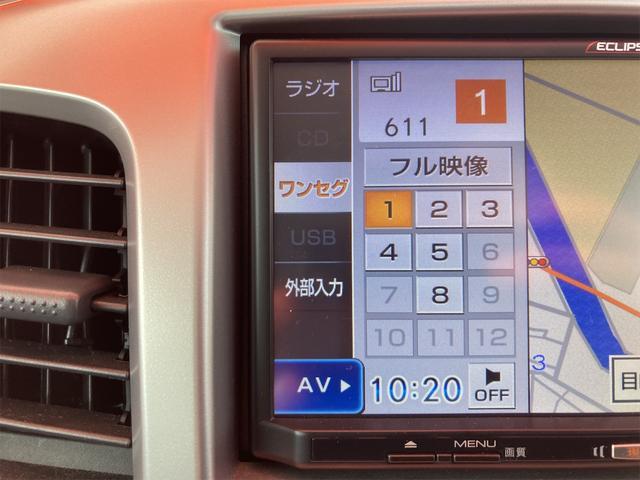 FX ナビ TV ドラレコ シートヒーター アイドリングストップ(25枚目)