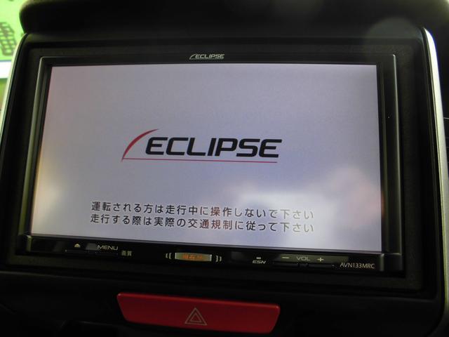 G・Aパッケージ 社外ナビ・TVワンセグ・ETC フル装備(10枚目)