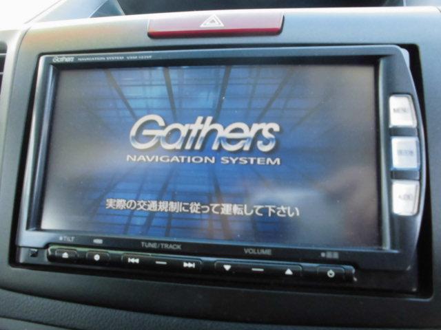 「ホンダ」「CR-V」「SUV・クロカン」「鹿児島県」の中古車10