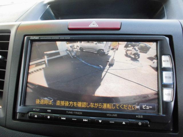 「ホンダ」「CR-V」「SUV・クロカン」「鹿児島県」の中古車12