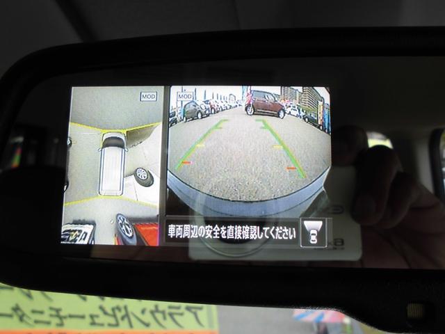 ハイウェイスター X 登録済未使用車 サイド・バック・全周囲カメラ ナビ フルセグTV(15枚目)