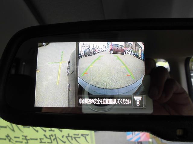 ハイウェイスター X 登録済未使用車 サイド・バック・全周囲カメラ ナビ フルセグTV(16枚目)