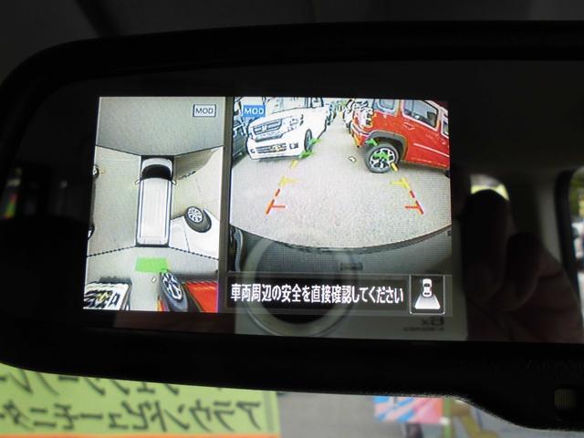 ハイウェイスター X 登録済未使用車 サイド・バック・全周囲カメラ ナビ フルセグTV(17枚目)