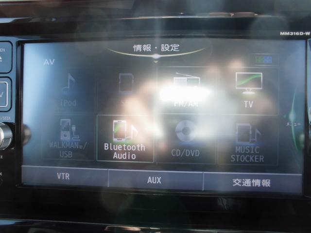 ハイウェイスター Xターボ 純正ナビTVフルセグ アラウンドビューモニター ドライブレコーダー ETC(11枚目)