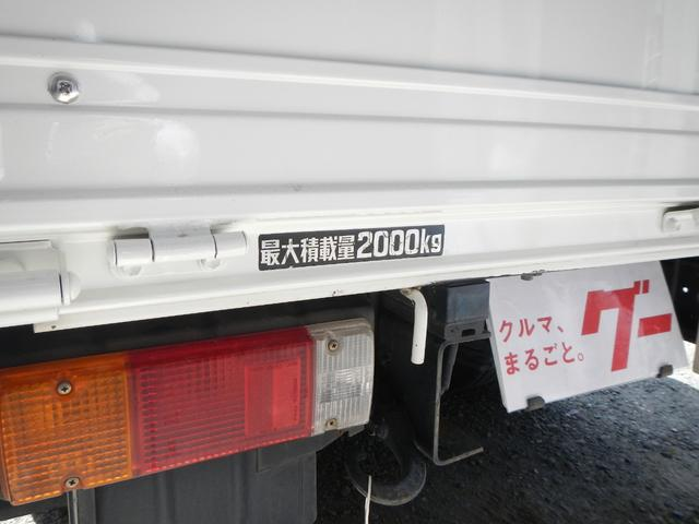 日野 デュトロ 2t 平ボディ 5速MT車