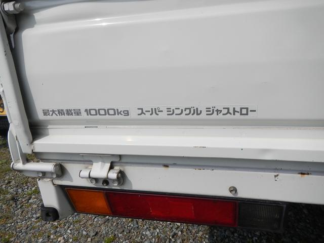 スーパーシングルジャストロー 1t 5速MT AC PS(8枚目)