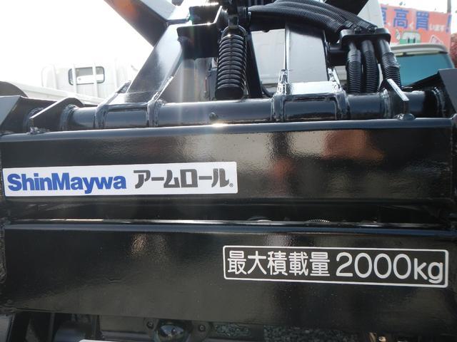 アームロール 2t車 5速MT エアコン パワステ PW(14枚目)