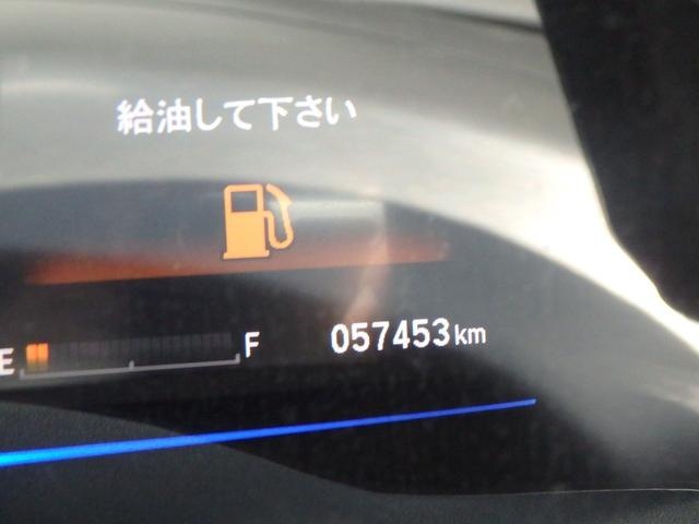 ハイブリッドX 純正SDナビ バクカメラ クルコン ETC(19枚目)