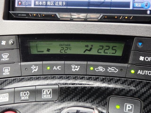 Sツーリングセレクション・G's SDナビ フルセグ(38枚目)