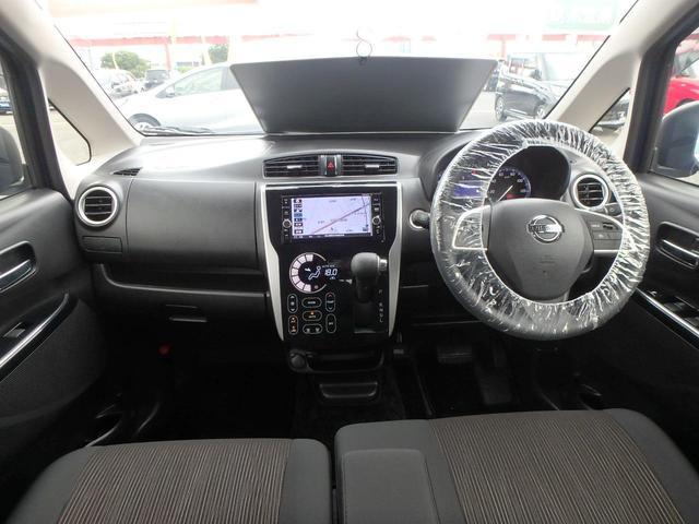 ハイウェイスター Gターボ ナビ アラウンドビューモニター バックカメラ ドライブレコーダー ETC(7枚目)