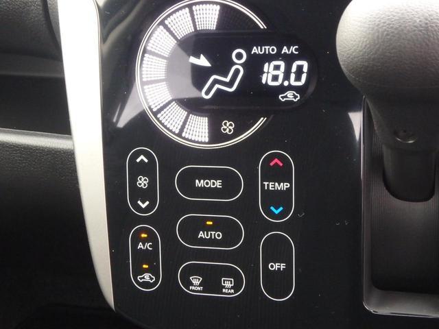 ハイウェイスター Gターボ ナビ アラウンドビューモニター バックカメラ ドライブレコーダー ETC(36枚目)