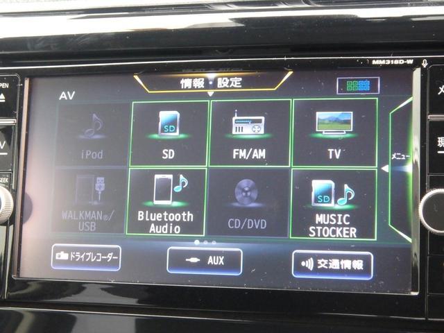 ハイウェイスター Gターボ ナビ アラウンドビューモニター バックカメラ ドライブレコーダー ETC(42枚目)