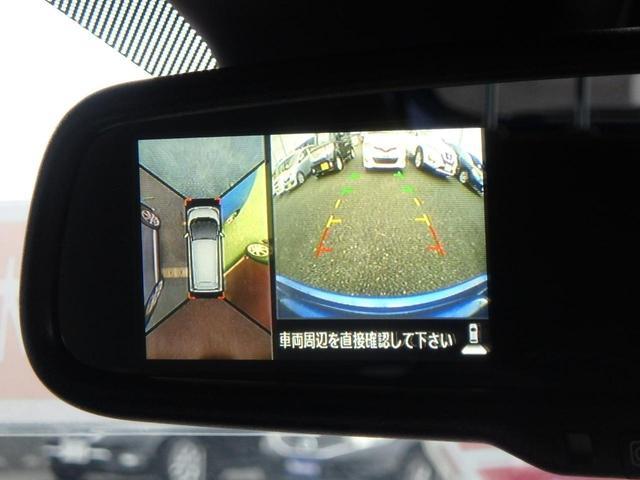ハイウェイスター Gターボ ナビ アラウンドビューモニター バックカメラ ドライブレコーダー ETC(44枚目)