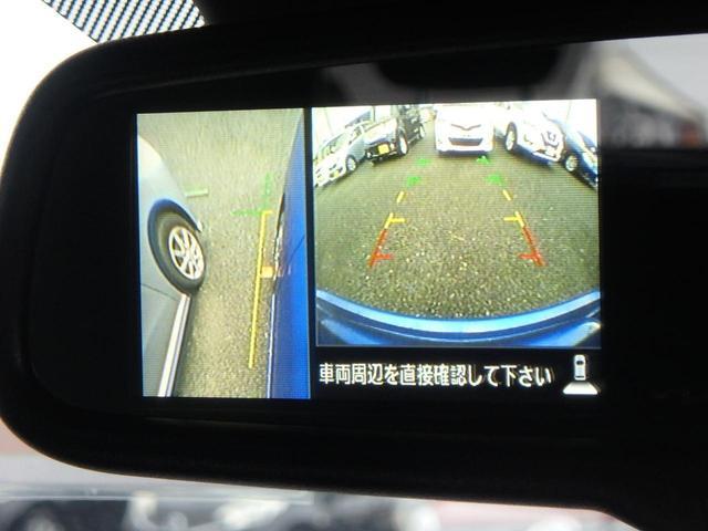 ハイウェイスター Gターボ ナビ アラウンドビューモニター バックカメラ ドライブレコーダー ETC(45枚目)
