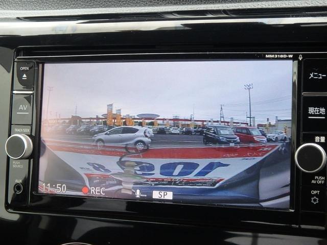 ハイウェイスター Gターボ ナビ アラウンドビューモニター バックカメラ ドライブレコーダー ETC(48枚目)