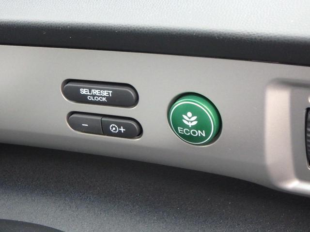 G エアロ ナビ 左側電動スライドドア スマートキー オートライト 電動格納ミラー(31枚目)