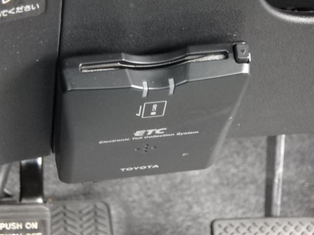 G エアロ ナビ 左側電動スライドドア スマートキー オートライト 電動格納ミラー(40枚目)