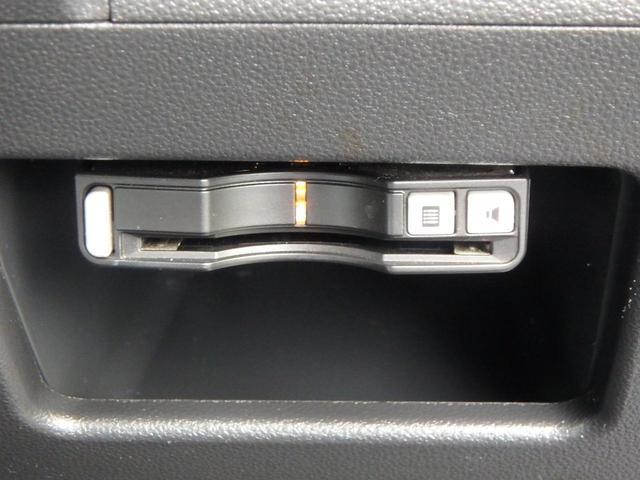 カスタムX ナビ バックカメラ ETC 左側電動スライドドア オートライト(30枚目)