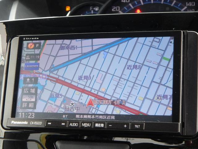 カスタムX ナビ バックカメラ ETC 左側電動スライドドア オートライト(33枚目)