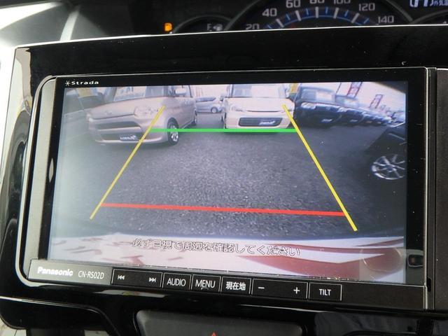カスタムX ナビ バックカメラ ETC 左側電動スライドドア オートライト(39枚目)