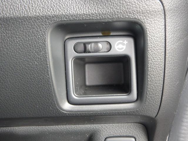 G・Lインテリアカラーパッケージ ブレーキサポート バックカメラ ETC シートヒーター オートライト(32枚目)