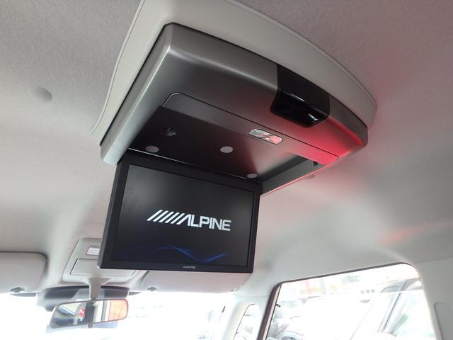 ハイブリッドMV デュアルカメラブレーキ ナビ リアフリップダウンモニター 両側電動スライドドア レーンサポート(20枚目)
