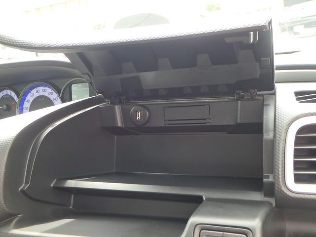 ハイブリッドMV デュアルカメラブレーキ ナビ リアフリップダウンモニター 両側電動スライドドア レーンサポート(36枚目)