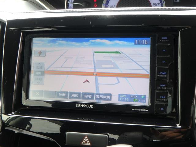 ハイブリッドMV デュアルカメラブレーキ ナビ リアフリップダウンモニター 両側電動スライドドア レーンサポート(42枚目)