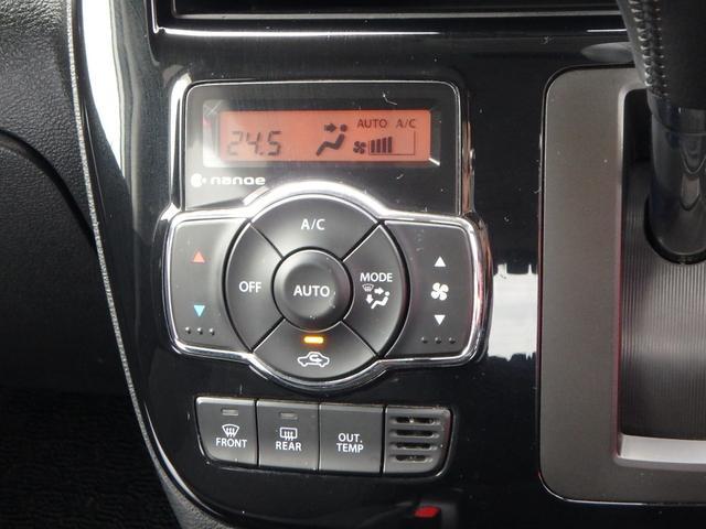 ハイブリッドMV デュアルカメラブレーキ ナビ リアフリップダウンモニター 両側電動スライドドア レーンサポート(43枚目)