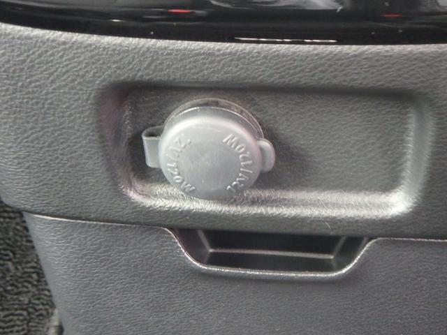 ハイブリッドMV デュアルカメラブレーキ ナビ リアフリップダウンモニター 両側電動スライドドア レーンサポート(45枚目)