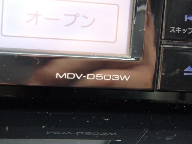 ハイブリッドMV デュアルカメラブレーキ ナビ リアフリップダウンモニター 両側電動スライドドア レーンサポート(49枚目)