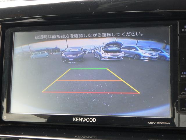 ハイブリッドMV デュアルカメラブレーキ ナビ リアフリップダウンモニター 両側電動スライドドア レーンサポート(52枚目)