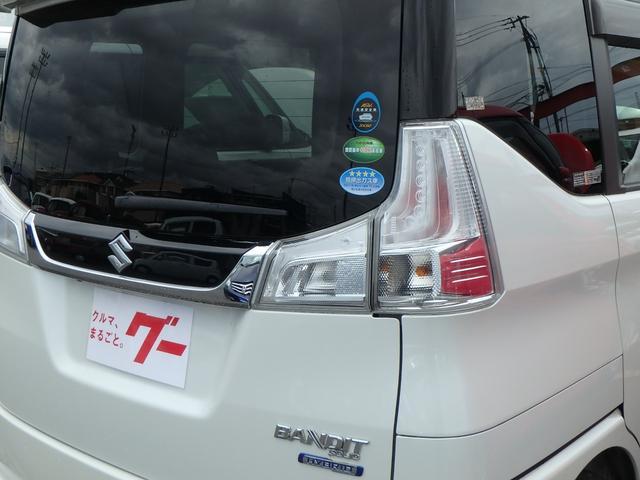 ハイブリッドMV デュアルカメラブレーキ ナビ リアフリップダウンモニター 両側電動スライドドア レーンサポート(58枚目)