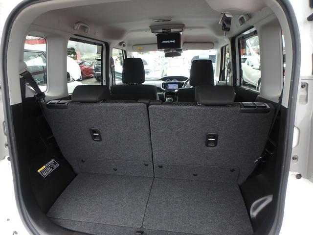ハイブリッドMV デュアルカメラブレーキ ナビ リアフリップダウンモニター 両側電動スライドドア レーンサポート(61枚目)