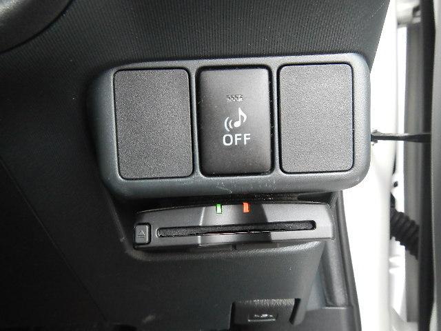 S キーレス CD USB接続 ETC 電動格納ミラー(20枚目)