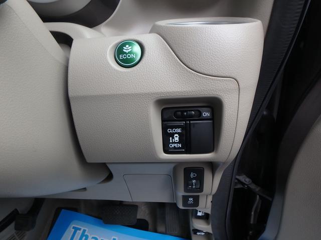 「ホンダ」「N-BOX+カスタム」「コンパクトカー」「鹿児島県」の中古車22