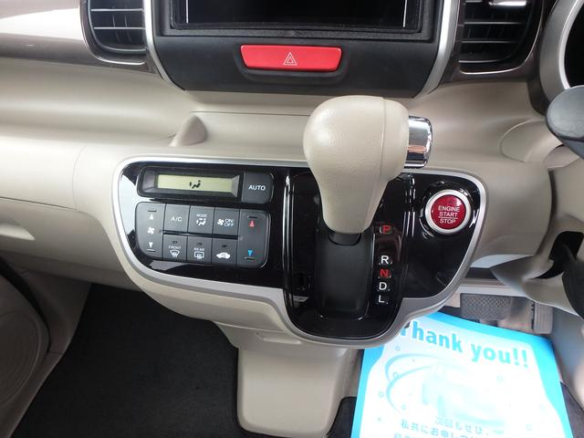 「ホンダ」「N-BOX+カスタム」「コンパクトカー」「鹿児島県」の中古車25