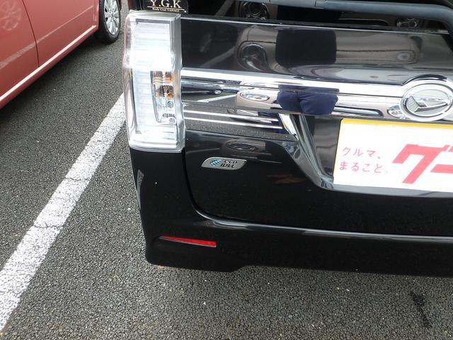 「ダイハツ」「タント」「コンパクトカー」「鹿児島県」の中古車12