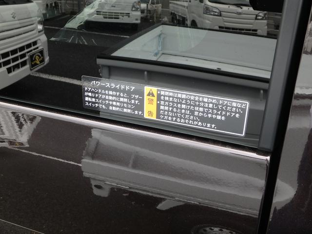 ハイブリッドX 両側パワスラ 届出済み未使用車 CVT(8枚目)